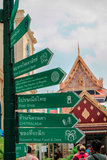 Entrance to the grand palace in thailand Royalty Free Stock Image