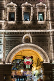 Entrance to GUM department store in Moscow. MOSCOW, RUSSIA - DECEMBER 6, 2015: illuminated entrance to GUM department store in night. GUM (Main Universal Store Royalty Free Stock Photos