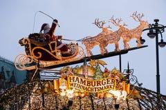 Entrance to Hamburg Christmas market Stock Photos