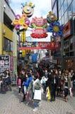 Entrance to Harajuku, Tokyo  Japan Stock Image