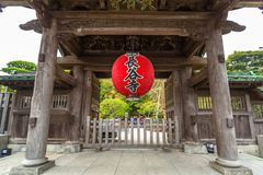 Entrance to the Hase-dera temple in Kamakura, Japan. Kamakura, Japan - November 10, 2016: Entrance to the Hase-dera temple in Kamakura, Japan. Hase-dera Buddhist Royalty Free Stock Images
