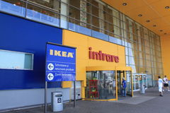 Entrance to Ikea Bucharest Royalty Free Stock Images