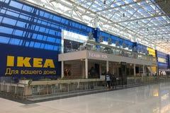 Entrance to the IKEA restaurant inside the shopping center MEGA royalty free stock image