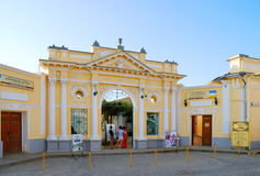 Entrance to the Karaite kenassas. Yevpatoria. Royalty Free Stock Photography