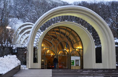 Entrance to Kiev Funicular Royalty Free Stock Photography