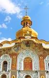 Entrance to Kiev-Pechersk Lavra monastery, Kyiv, Ukraine Royalty Free Stock Image