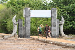 Entrance to Komodo National Park Stock Image