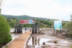 Entrance to Komodo National Park Stock Photography