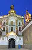 Entrance to Kyiv-Pechersk Lavra monastery, Ukraine Royalty Free Stock Image
