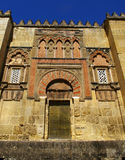 Entrance to La Mezquita, Cordoba; Stock Photography