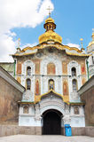 Entrance to Lavra Royalty Free Stock Photo