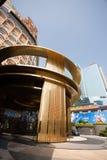 Entrance to the Lisboa Casino Royalty Free Stock Photo