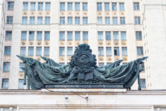 Entrance to the main building of Lomonosov Moscow State University Royalty Free Stock Photo