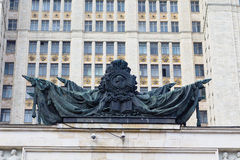Entrance to the main building of Lomonosov Moscow State University Stock Photography