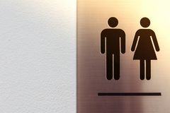 An entrance to the male and female toilet. An entrance to the male and female toilet Royalty Free Stock Photo