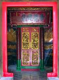 Entrance to the Man Mo Temple in the Sheung Wan district in Hong Kong Royalty Free Stock Photo
