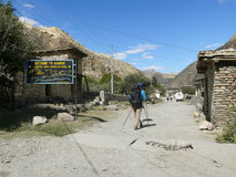 Entrance to Marpha village, Nepal Stock Photography