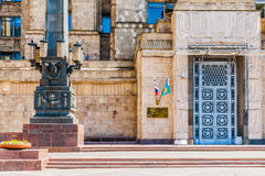 Entrance to the Ministry Of Foreign Affairs, Moscow Royalty Free Stock Photography