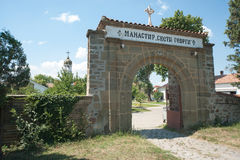 Entrance to the monastery of St. George in Pomorie, Bulgaria Stock Photos