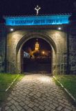 Entrance to the monastery of St. George in Pomorie, Bulgaria Royalty Free Stock Photos