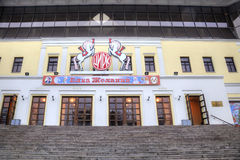 Entrance to the Moscow Circus. MOSCOW, RUSSIA - January 02.2014: The building of the old Circus on Tsvetnoy Boulevard Stock Photography