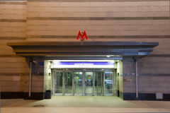 Entrance to the Moscow metro Royalty Free Stock Photos