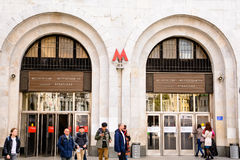 Entrance to the Moscow Metro station Arbatskaya Royalty Free Stock Image