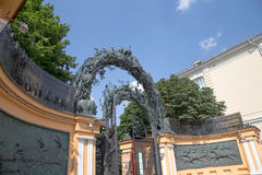 Entrance to the Moscow Zoo. Royalty Free Stock Photos