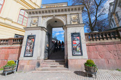 Entrance to the Mosebacke in Stockholm Stock Image