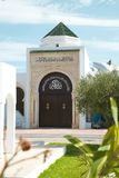 The entrance to the Mosque Cheikh Saleh Kamel situated in an administrative district of Tunis Royalty Free Stock Image