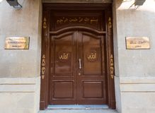 Entrance to a mosque, old doors Royalty Free Stock Photography
