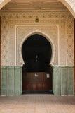 Entrance to Mosque . Ouarzazate. Morocco. Royalty Free Stock Photo