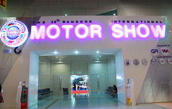 Entrance to Motor Show Stock Photo