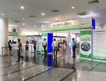 Entrance to MTA Vietnam 2017. HO CHI MINH CITY - JULY 4, 2017: The 15th international precision engineering, machine tools and metalworking exhibition and Stock Images