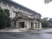 Entrance to museum. Entrance to Tokyo National Museum in a rainy morning Royalty Free Stock Images