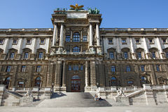 Entrance to the Museum of Ethnology in Vienna, Austria. Royalty Free Stock Photo