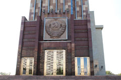 Entrance to the Museum Monument `The Worker and the Kolkhoz Woman` Royalty Free Stock Photo