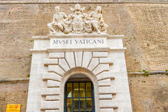 Entrance to museum in Vatican Royalty Free Stock Photos