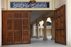 Entrance to the Muslim mosque. Above the gate inscription from Stock Photo