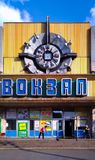 Entrance to Mykolaiv city train station, Ukraine royalty free stock images