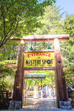 Entrance to Mystery spot museum in Santa Cruz Stock Images