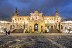 Central part of building on Spanish Square, Seville, Spain Royalty Free Stock Image