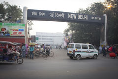 Entrance to the New Delhi train station Stock Image