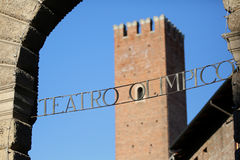 Entrance to the Olympic Theatre  in Vicenza Nothern Italy Royalty Free Stock Image