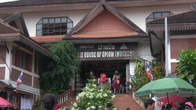 At the entrance to the Opium House Museum. Chiang Saen, Thailand