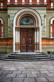 Entrance to Orthodox Cathedral Stock Photo