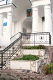Entrance to the Orthodox church Stock Photography
