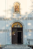 Entrance to an Orthodox church in Pomorie, Bulgaria Stock Photos