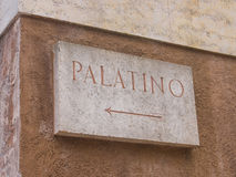Entrance to Palatine Hill Stock Images