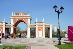 Entrance to the park,Moscow, Russia, April 27, 2014 Royalty Free Stock Photo